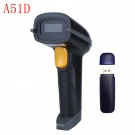 YN-A51D二维无线扫描枪